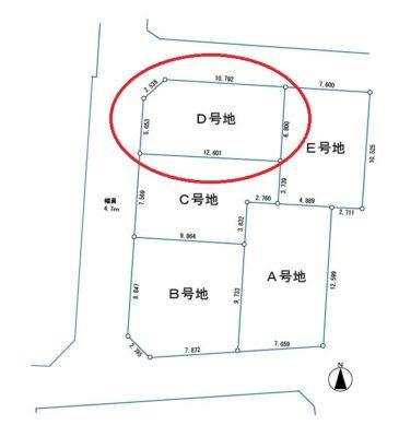 D号地 3,930万円 土地89.53㎡・建物102.50㎡・他私道負担53.79㎡