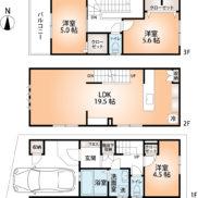 参考プラン図:建物価格:1900万円/建物面積:86.53㎡/3階建て/駐車場付き(サイズ制限有)(間取)